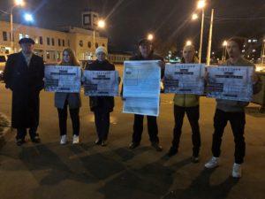 Акция Бессмертный ГУЛАГ 30 октября 2018 в Костроме