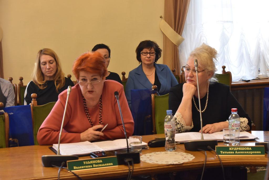 Валентина Ульянова на Думе города Костромы 21 12 2018