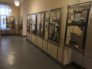 галич выставка музей