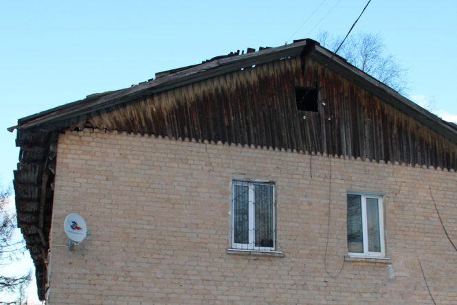 дом крыша