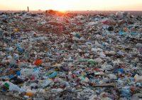 мусор беллона