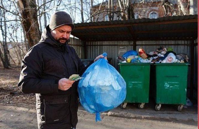 мусорный бак1