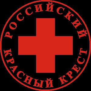 Российский Красный Крест