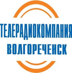 ТВ Волгореченск