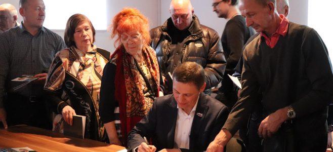 михайлов книга автографы