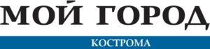 Мой город - Кострома логотип