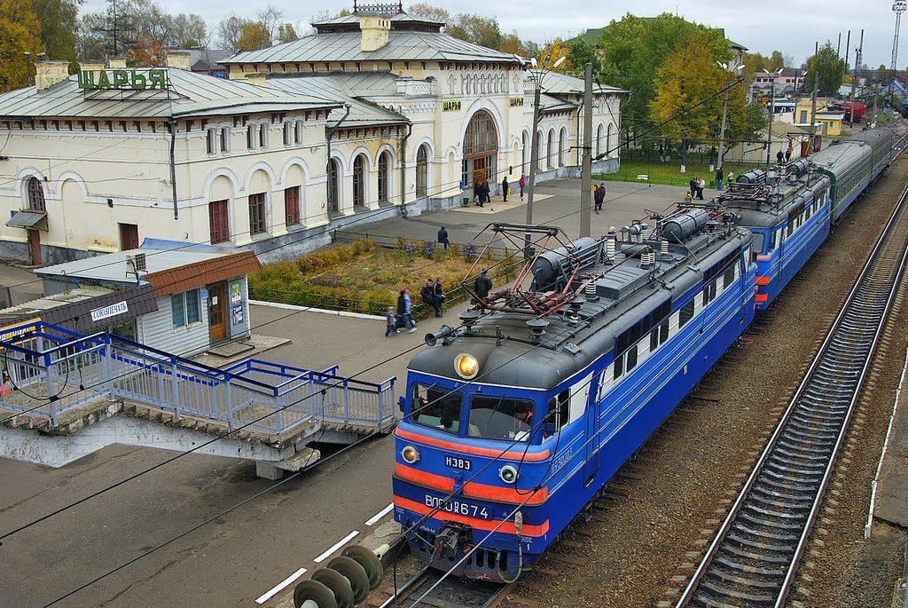 Шарья Вокзал