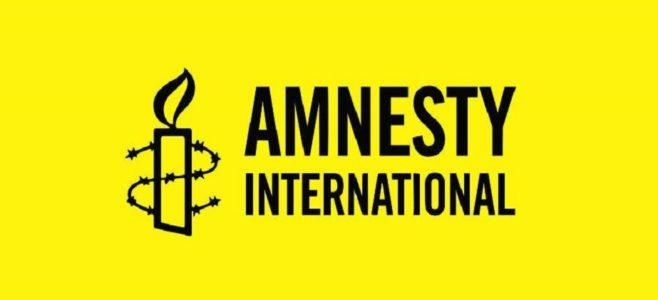 Amnesty International Logo Международная Амнистия Логотип