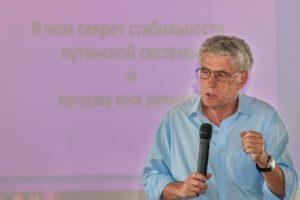 Леонид Гозман в Костроме 29 07 2019