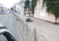 Рюкзак с алкоголем парализовал движение в Костроме