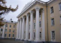 В Костроме назначен новый начальник УФСБ