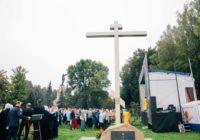 Центральный парк в Костроме решили переименовать