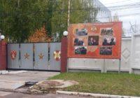 Семье журналиста поступили угрозы за фото ворот Росгвардии в Костроме