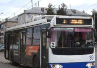 Москва передаст Костроме 30 старых троллейбусов