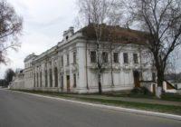 Кострома улица 1 Мая дом 3А