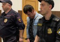 Беглец Данил Юрьевич под конвоем