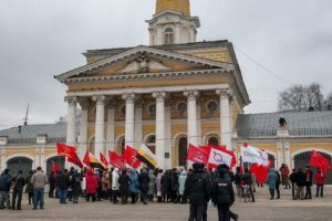 Митинг в Костроме 27 ноября 2019