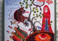 В Костроме устроят выставку глупостей
