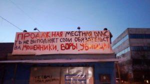 Сторонника Навального допросят по делу о захвате земли в Костроме