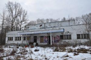 Санаторий Костромской Оздоровительный комплекс фото novosti44