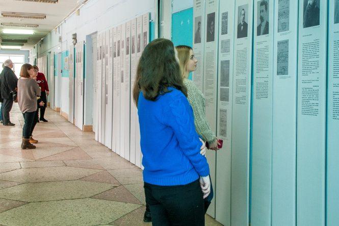 Выставка Первые