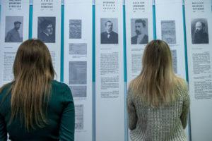 Выставка Первые в КГУ