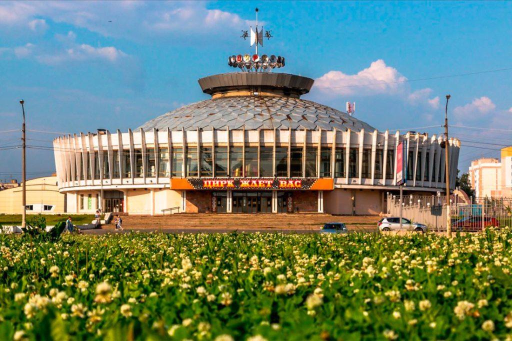 Цирк в Костроме