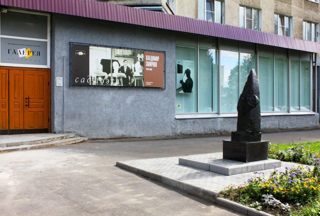 Муниципальная художественная галерея Костромы