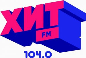 Радио Хит FM Кострома