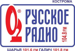 Русское радио Кострома Галич Шарья