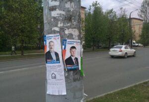 Алексей Приставакин и Евгений Щепалов на столбе в Костроме