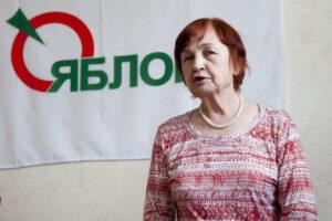 Валентина Николаевна Ямщикова Яблоко