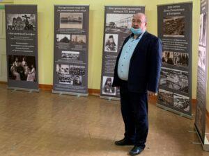 Николай Бобков на открытии выставки Костромская Голгофа