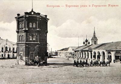 Кострома Торговые ряды и городская управа