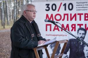 Николай Сорокин на Молитве памяти в Костроме 30 октября 2020