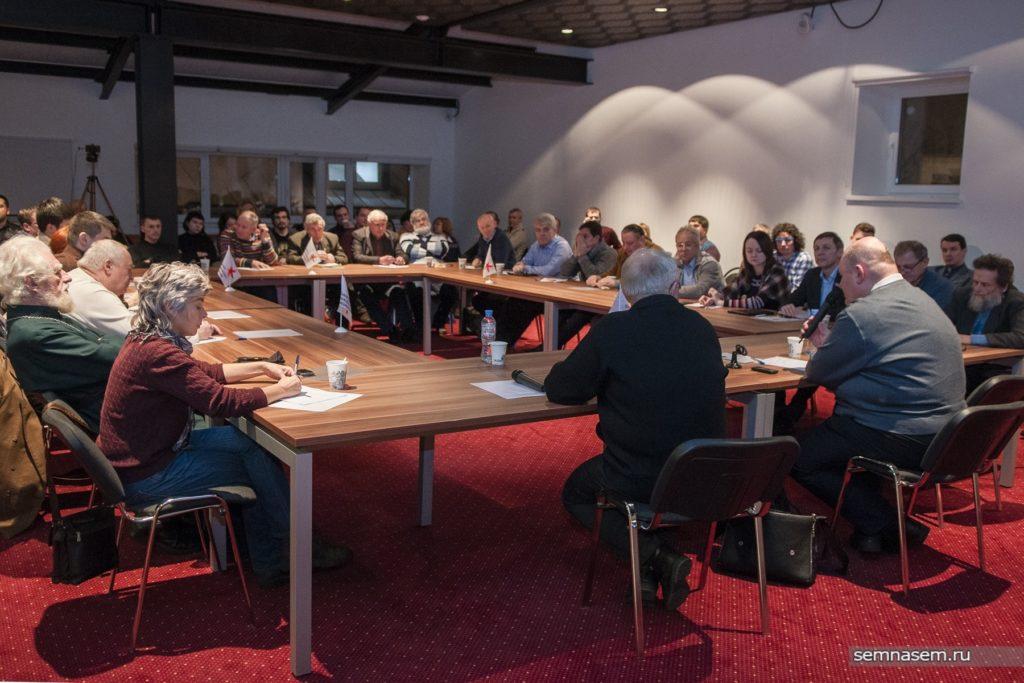 Круглый стол с Алексеем Макаркиным в Костроме 2020