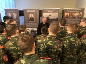 На выставке Костромская Голгофа в кадетском корпусе 26 01 2021