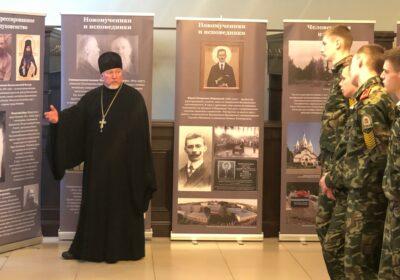 Открытие выставки Костромская Голгофа в кадетском корпусе 26 01 2021