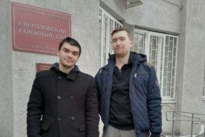 Александр Зыков и Дмитрий Яичкин