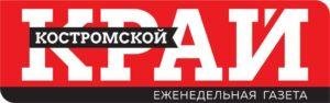 Костромской край логотип