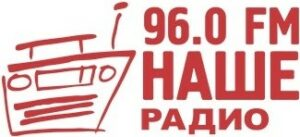 Наше радио Кострома
