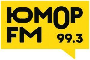 Радио Юмор FM Кострома