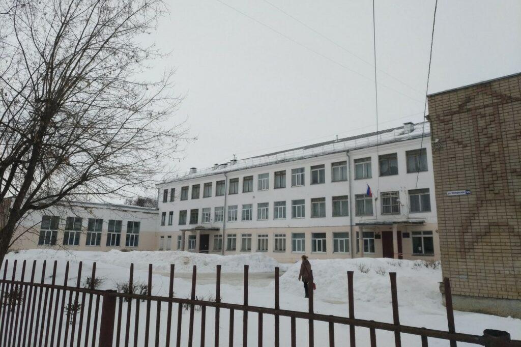 Школа №5 в Костроме
