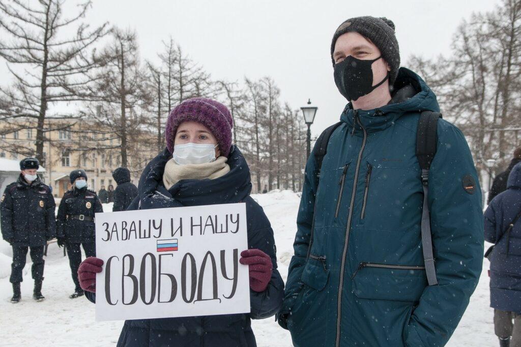 Участники протестной акции в Костроме 31 января 2021