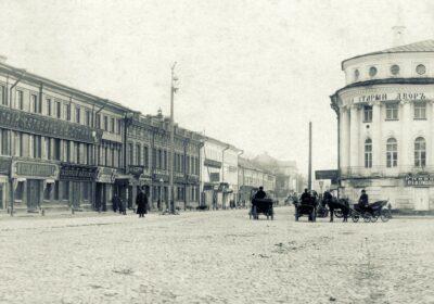Кострома улица Русина
