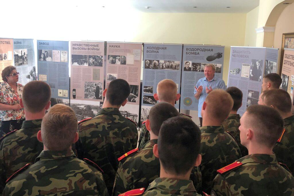 Открытие выставки об Андрее Сахарове в Костромском кадетском корпусе 2021
