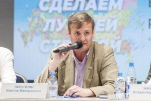 Черепнин Виктор Валерьевич бывший кандидат в президенты