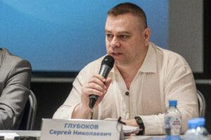Глубоков Сергей Николаевич бывший кандидат в президенты