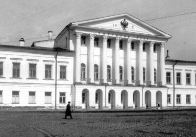 Окружной суд в Костроме