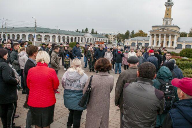 Протестная акция на Сусанинской площади в Костроме 25 сентября 2021 года